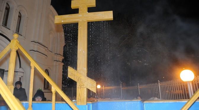 (ВИДЕО) 18 января 2016 года. Репортаж  телевидения Фрязино о празднике Крещения Господня