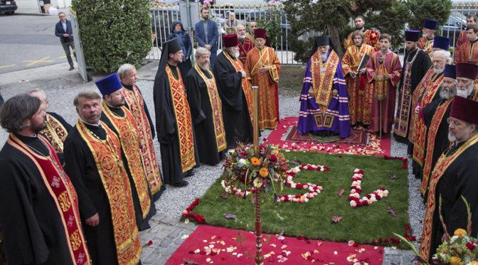150-летия со дня освящения Крестовоздвиженского собора г.Женевы /Швейцария/
