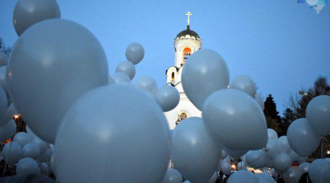 в Наукограде Фрязино почтили память жертв страшной трагедии, произошедшей 25 марта в Кемерове