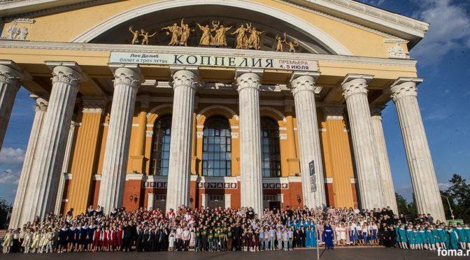 I Международный православный детско-юношеский хоровой Фестиваль-конкурс «Юные голоса Онего»