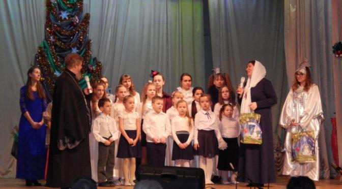 08 января 2019 года Воскресная школа Патриаршего Подворья поздравила всех горожан со светлым Праздником Рождества Христова
