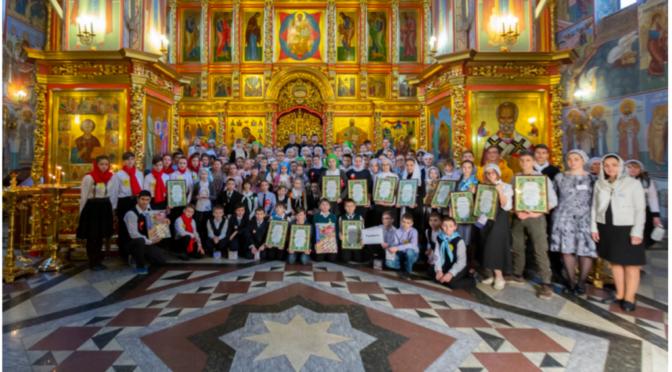 24 февраля 2019 года прошла VI Детская историческая интеллектуальная игра «Путешествие в прошлое Москвы»