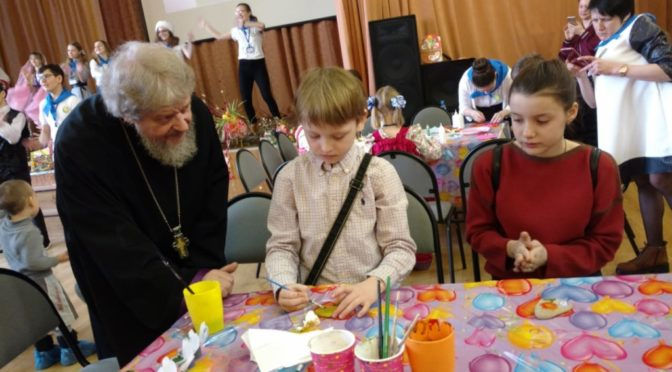 13 апреля 2019 года в стенах МОУ Лицей г.Фрязино в рамках Пасхального фестиваля состоялся I межмуниципальный творческий фестиваль для детей с ограниченными возможностями здоровья!
