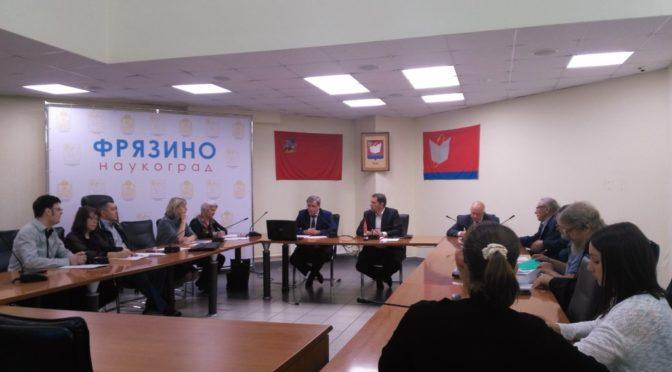 23 мая 2019 года протоиерей Сергий Киселев выступил с сообщением на заседании Общественной палаты Наукограда Фрязино
