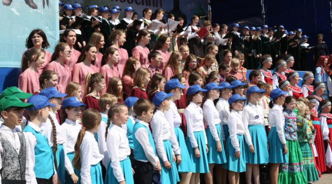 С 26 по 30 мая 2019 года в древнем Угличе и других городах Ярославской митрополии состоялся IV Международный православный детско-юношеский хоровой Фестиваль «Александр Невский»