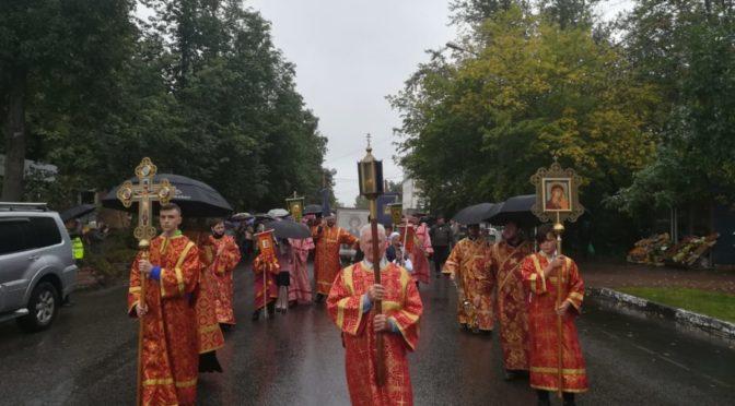 09 августа 2019 года – Наукоград Фрязино отметил Престольный праздник первого храма в городе