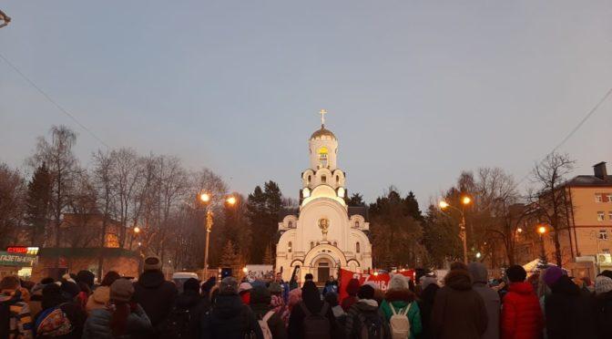 27 января 2020 года в Наукограде Фрязино год памяти и славы был открыт акцией Блокадный хлеб