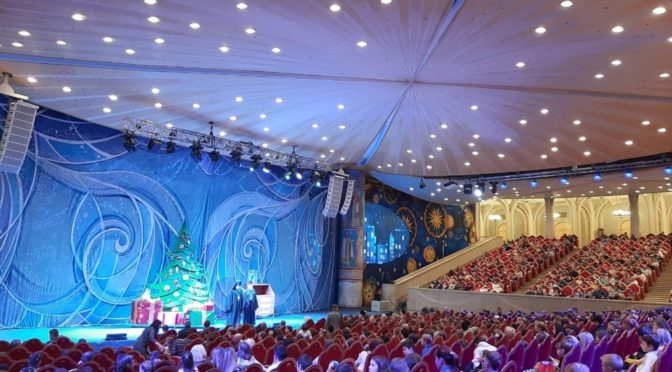 09 января 2020 года в Зале Церковных Соборов ХХС состоялась Рождественская ёлка для детей заключенных, подследственных, сотрудников ФСИН по г. Москве, МО и других регионов России, а также детей духовенства, несущего послушание в пенитенциарных учреждениях РФ