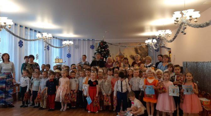 14 января 2020 года протоиерей Сергий Киселев поздравил детей дошкольного образовательного учреждения комбинированного вида №11 с праздником Рождества Христова