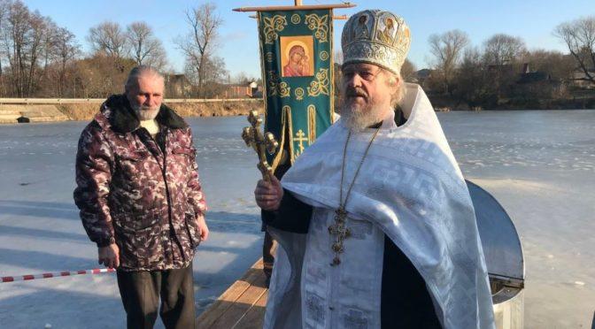 18 января 2020 года в Крещенский сочельник протоиерей Сергий Киселев совершил Божественную Литургию в храме свт. Николая в с. Здехово
