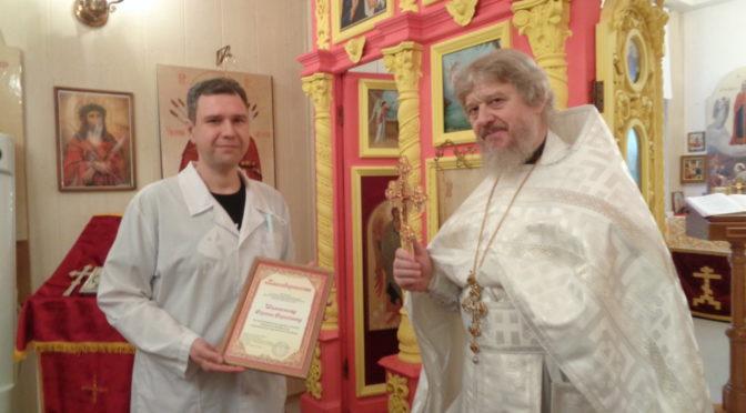 09 января 2020 года старший священник СИЗО-1 «Матросская Тишина» протоиерей Сергий Киселев возглавил рождественское богослужение в СИЗО-1