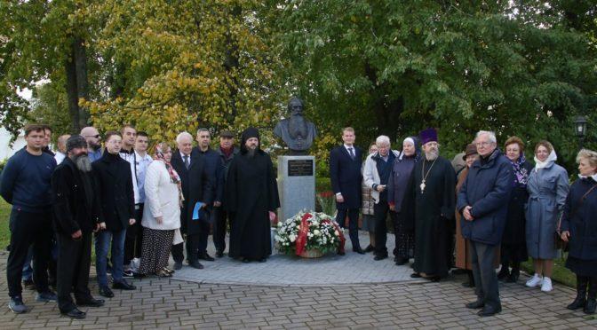 19 сентября 2020 года в Иосифо-Волоцком ставропигиальном мужском монастыре состоялось торжественное открытие мемориального бюста митрополита Питирима (Нечаева)