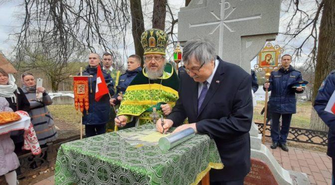 25 апреля 2021 г. на территории храма святителя Николая Мирликийского Патриаршего Подворья в с. Здехово состоялась акция памяти «Любовь к Отечеству зовёт!»