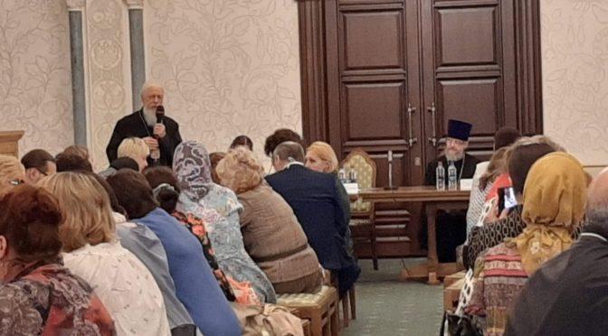 17 мая 2021 года в Храме Христа Спасителя состоялись заседания секций в рамках работы XXIX Международных образовательных чтений