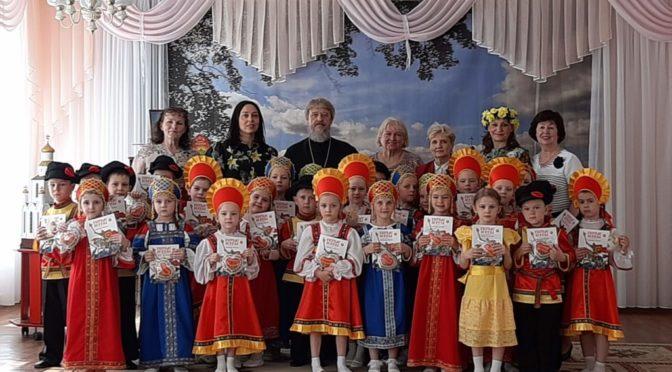 18 мая 2021 года протоиерей Сергий Киселев посетил детский сад №11 и поздравил детей с Праздником Пасхи